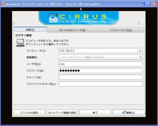 Linux参考ブログ: Network